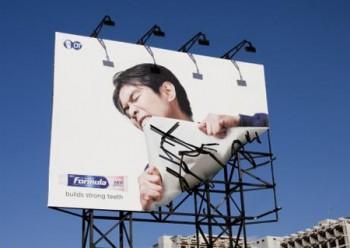 Технологии НЛП в рекламе