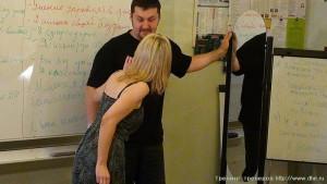 Тренинг Боевое НЛП